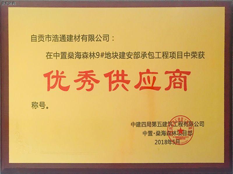雷竞技raybet官网雷竞技电竞雷竞技厂