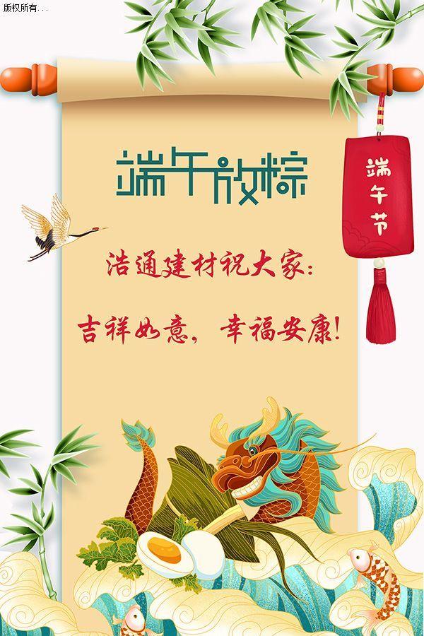 自贡雷竞技电竞雷竞技厂